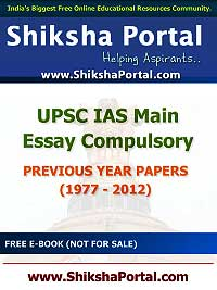 Essay Compulsory Paper for IAS Mains