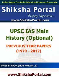 History Optional Paper for IAS Mains