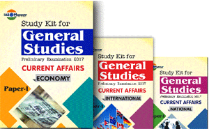 Current Affairs Study Kit for IAS Prelims Exam