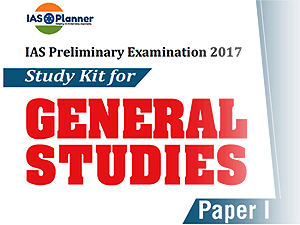 http://iasplanner.com/e-learning/images/printed-study-material-ias-.png